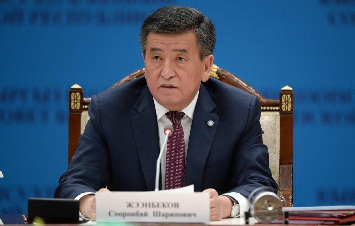 Коррупция препятствует развитию горнодобывающей промышленности и привлечению инвестиций — Жээнбеков