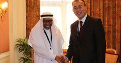 НБКР и Исламский банк развития обсудили создание совместного коммерческого банка в КР