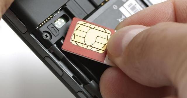 Комбанки и сотовые операторы России обменяются данными о владельцах сим-карт