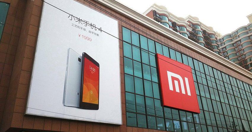 Китайская корпорация Xiaomi подешевела на $6.3 млрд