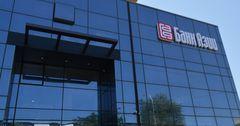 «Банк Азии» станет выпускать электронные деньги
