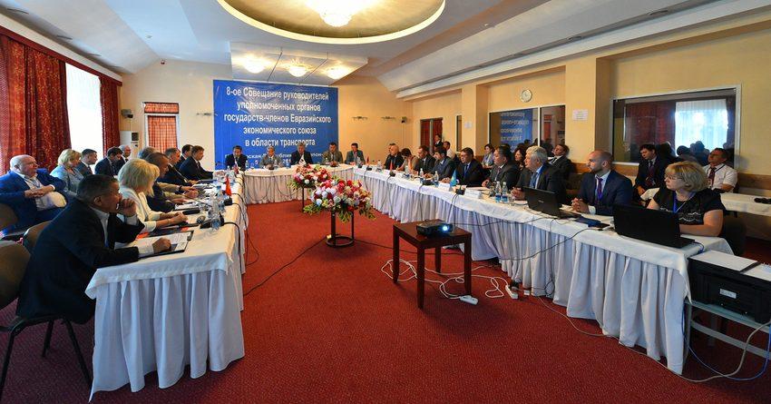 На Иссык-Куле прошла встреча министров транспортных ведомств ЕАЭС