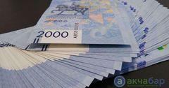 «Гарантийный фонд» проведет депозитный аукцион на 531 млн сомов