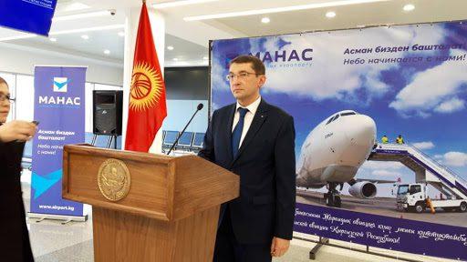 В КР задержан экс-глава аэропорта «Манас» Мурат Примбердиев