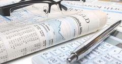 В сентябре Минфин займет на внутреннем рынке 990 млн сомов