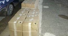 ГТС пресекла контрабанду из КР в Узбекистан