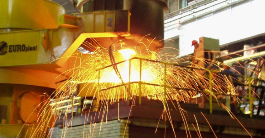 Металлурги Казахстана стали больше инвестировать в переработку руды