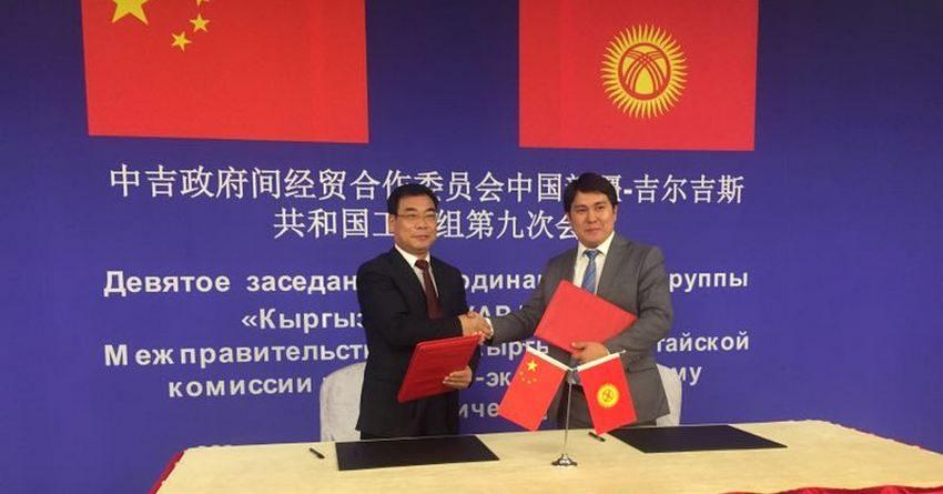 Кыргызстан укрепит торговые отношения с Синьцзяном