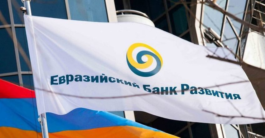 ЕАБР может профинансировать импортозамещение в ЕАЭС