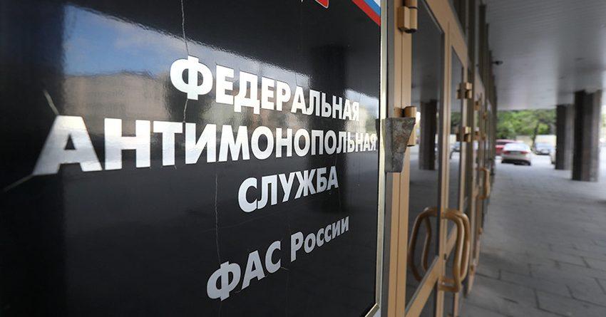 ФАС обяжет банки уравнять комиссии за межрегиональные переводы