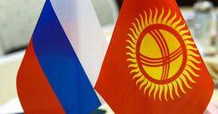 В Кыргызстан спецборотом доставлена гумпомощь из России