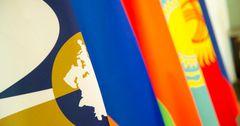 ЕАБР планирует заключить кредитное соглашение с «Минскэнерго»
