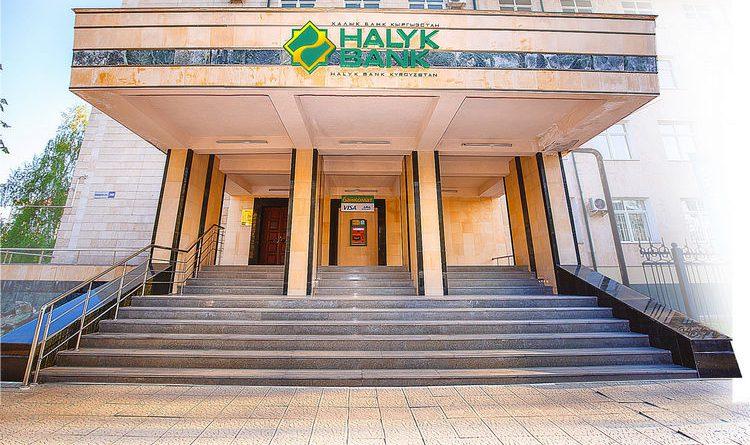 Изменение в составе исполнительного органа «Халык Банка»
