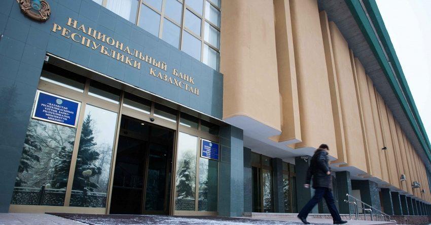 Нацбанк Казахстана запустил удаленную идентификацию личности