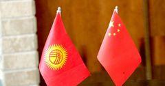 КР договорилась с Китаем об отсрочке по госдолгу