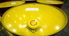Shell подписал с «КазМунайГаз» и «КазТрансГаз» меморандум о сотрудничестве