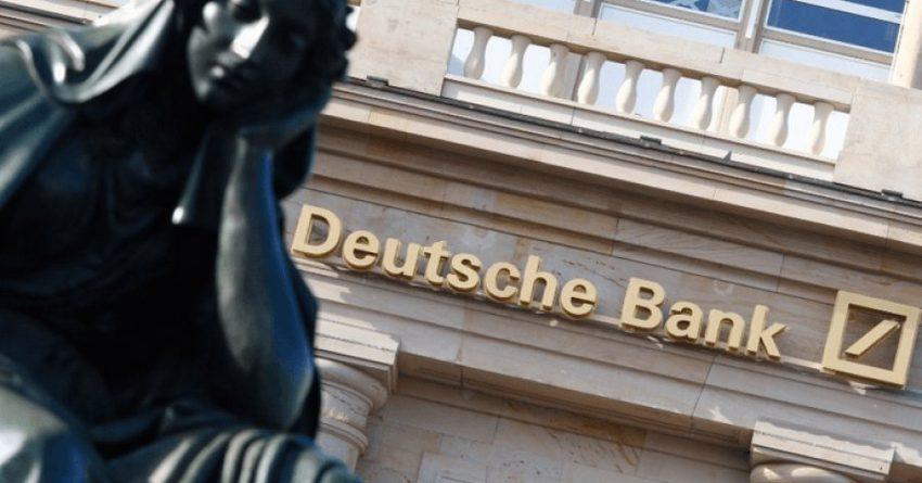 Прибыль Deutsche Bank снизилась на 14%