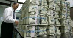 Мировое частное финансовое богатство в 2016 году достигло $166.5 трлн