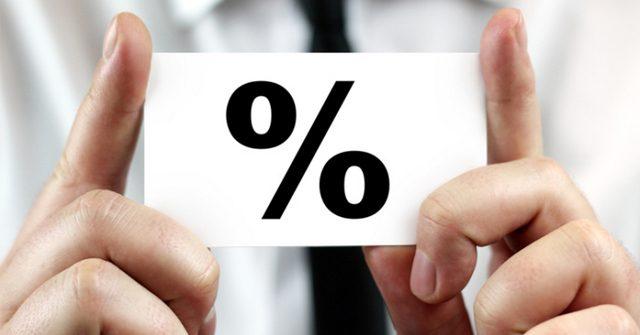 Учетная ставка в Кыргызстане полгода держится на уровне 5%