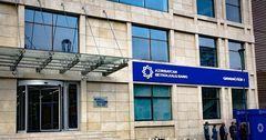 Международный банк Азербайджана прекратил выплаты кредиторам