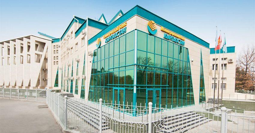 В Бишкеке открылся новый филиал ОАО «Коммерческий банк КЫРГЫЗСТАН» - Медакадемия