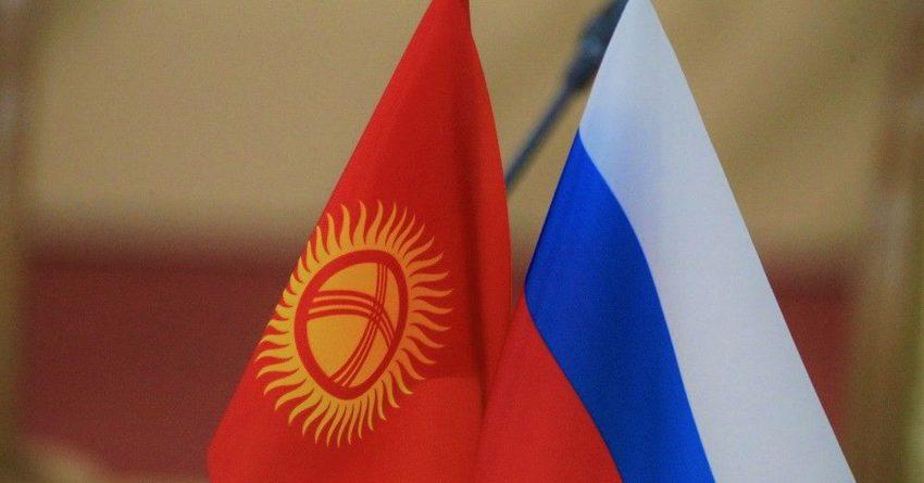 РФ выделила $2 млн на смягчение последствий COVID-19 в трех областях КР