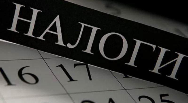 Из-за выходных срок уплаты налога на транспорт истекает 2 сентября