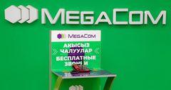 MegaCom обеспечил обсервации стационарными телефонами с бесплатной связью