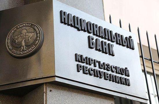 Буфер капитала собираются установить для банков