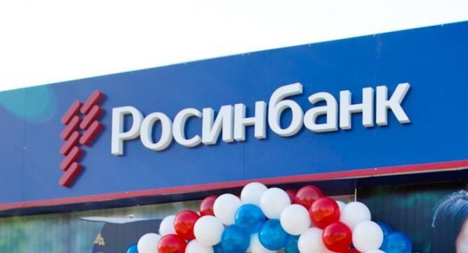 «Росинбанк» продал больше всего акций на Фондовой бирже