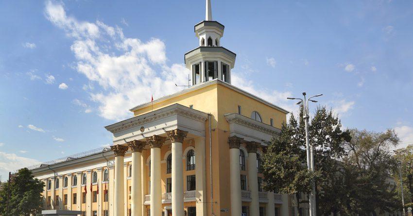 Нацбанк разместит ноты на 5.8 млрд сомов