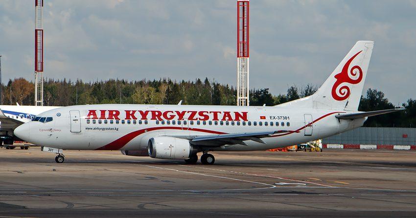 Очередной китайской авиакомпании предложили выкупить 49% акций «Эйр Кыргызстан»