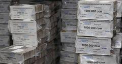 Финансирование программы госипотеки сокращено на 400 млн сомов