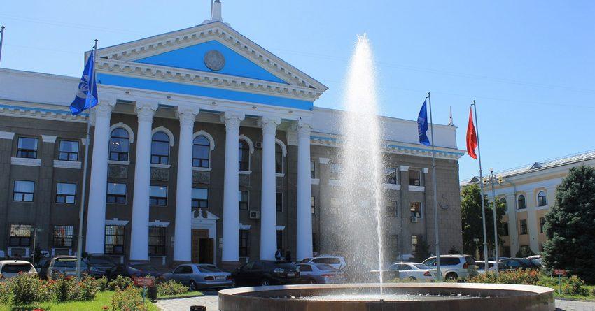 Доходы бюджета Бишкека вырастут на 4.3% в 2017 году
