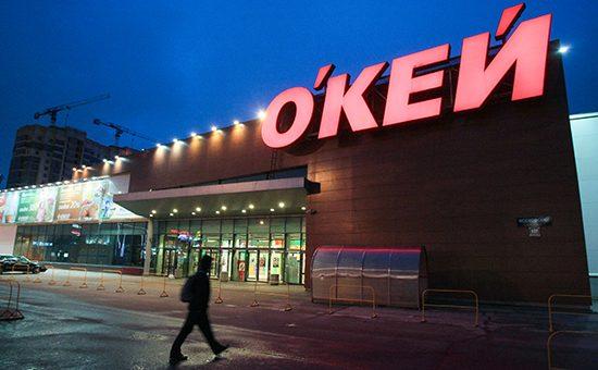 Ритейлера «О'Кей» может купить совместное предприятие «Сбербанка» и «Яндекса»