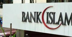 В России не одобрили законопроект о внедрении исламского банкинга