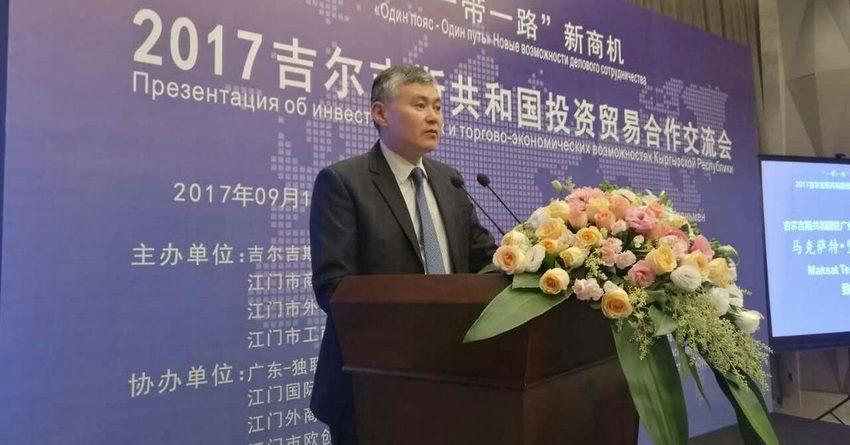 Кыргызстан посетит торгово-экономическая делегация Цзянмэня