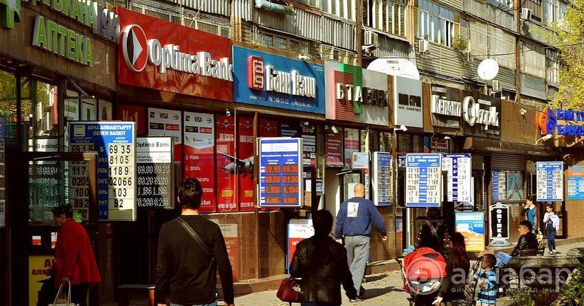 В Бишкеке клиент банка пополнил счет фальшивыми купюрами