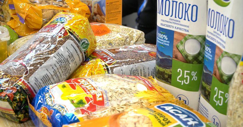 Более 1 млн казахстанцев получат выплаты за продуктово-бытовые наборы