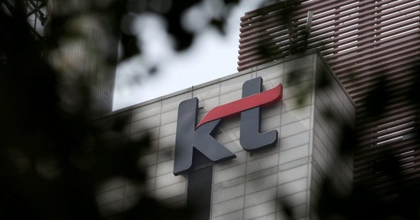 KT Corporation обдумает участие в проекте ГЧП в Кыргызстане