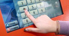 Нацбанк предлагает повысить уставной капитал для операторов платежных систем