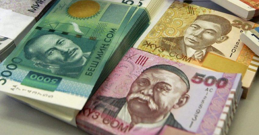 Объемы кредитов с начало года выросли на 12.4 млрд сомов