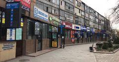 Обменные бюро в Бишкеке закрыты. Они пока не знают, откроются или нет