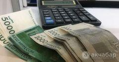 Расходы бюджета в августе составили 10 млрд 892 млн сомов