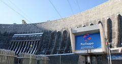 «РусГидро» будет судиться с Кыргызстаном при отсутствии договоренностей о возврате $37 млн