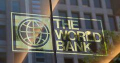 Всемирный банк прогнозирует рост мировой экономики до 2.7% в 2017 году