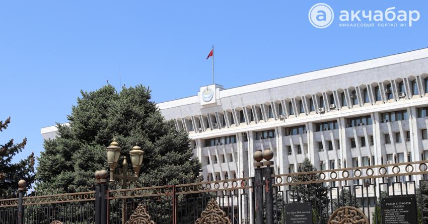 Расходы Жогорку Кенеша на зарплаты выросли на 3.7 млн сомов