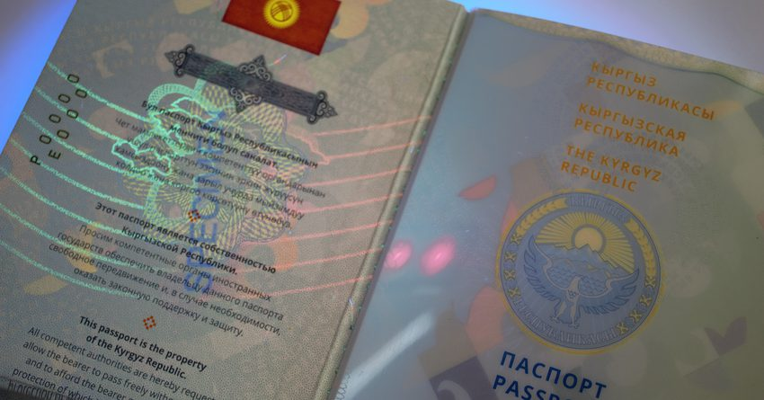 В феврале ГРС получит первую партию загранпаспортов
