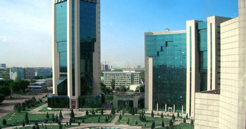 Правительство Узбекистана прогнозирует рост ВВП на уровне 7.8%