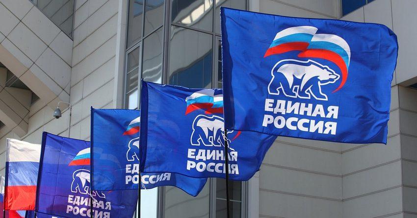 В РФ обнаружили схему финансирования правящей партии «Единая Россия»